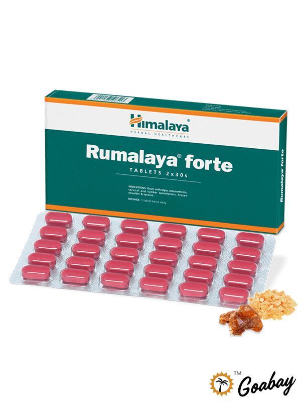 Himalaya, Rumalaya Forte. румалая форте, гималая, купить, товары из индии, goods from india