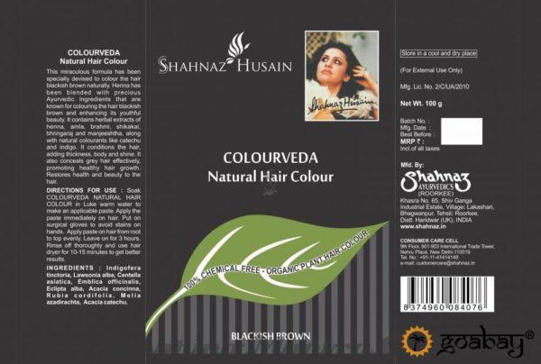 косметика, косметика из Индии, индийская косметика, товары из Индии, cosmetics, cosmetics from India, Indian cosmetics, products from India