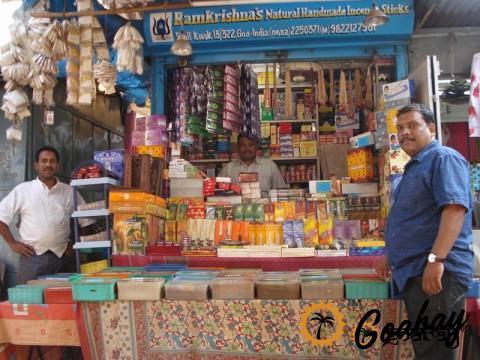Благовония, парфюмер, Рама Кришна, товары из Индии, индийские благовония, Incense, perfumer, Ramakrishna, goods from India, Indian incense,