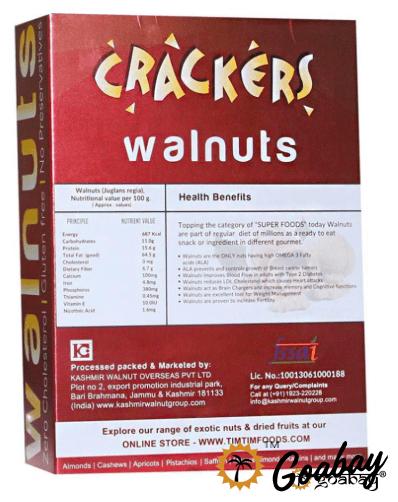 Грецкий орех, без скорлупы, товары из индии, индийские продукты, Walnut, without shell, goods from India, Indian products,