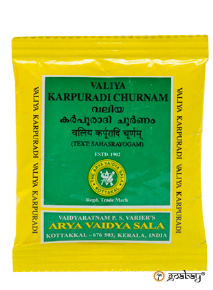 Товары из индии, Аюрведа, БАД, медицина, здоровье, Products from India, Ayurveda, dietary SUPPLEMENTS, medicine, health, goabay