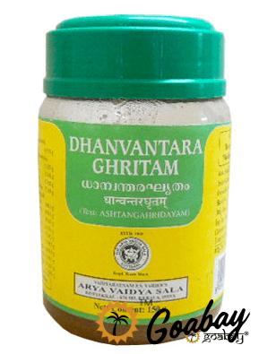 аюрведа, индия, товары из Индии, Oil Lakshadi, Ayurveda, India, products from India